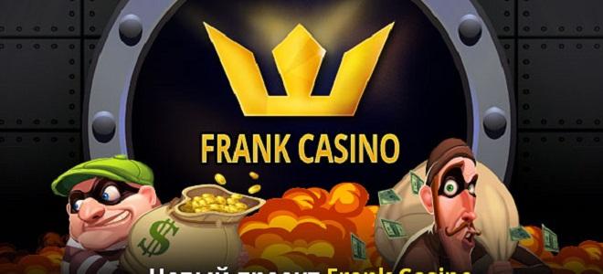Vergnügen im neuen Frank Online Casino