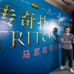 Spieler aus Deutschland gewinnt Triton Highroller