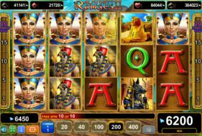 Neuer Ägypten-Spielautomat im Online Casino
